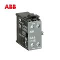 微型接触器侧装辅助触点CA6-11 E;82202101