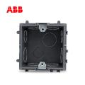 ABB开关插座塑料安装底盒(86)AU565;10176006