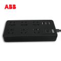ABB排插接线板6位五孔带3USB带总控带灯10A-黑色