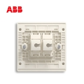 轩致系列二位超5类电脑插座, 克里特粉, AF332-CP;AF332-CP
