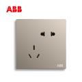 轩致系列五孔插座10A, 朝霞金, 10183506