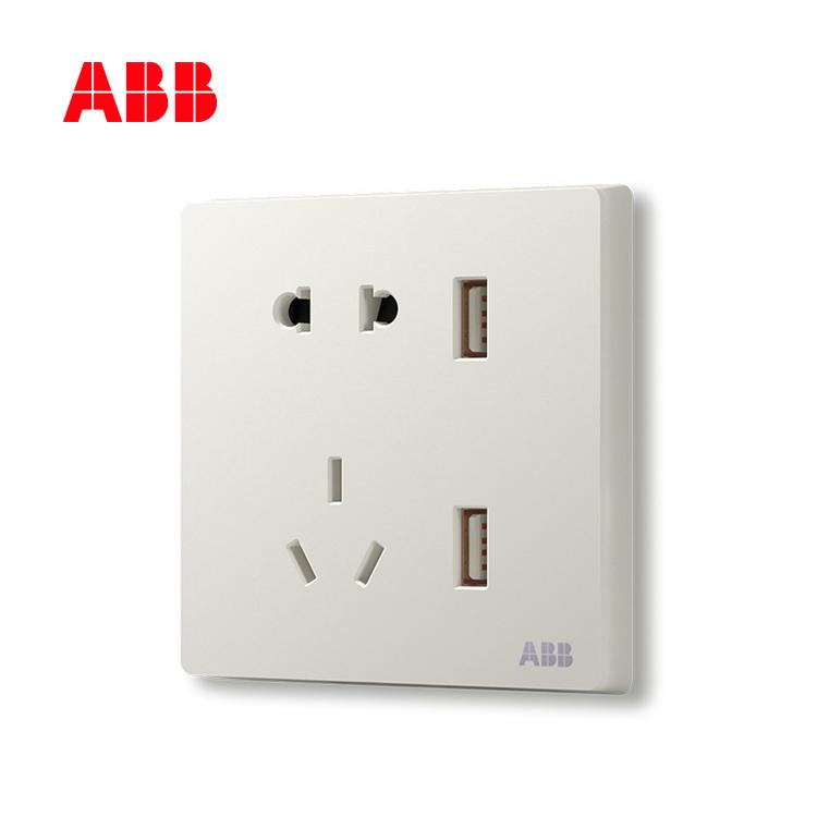 ABB开关插座轩致系列雅典白二位带USB充电中标二三极插座10A AF293;10183457